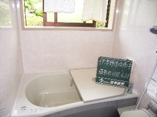 手すりのないお風呂場