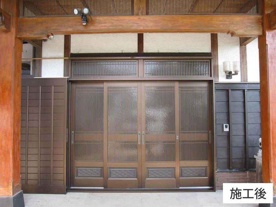 熊本市南区 玄関に雨戸取付(M様邸) - GoGoリフォーム王