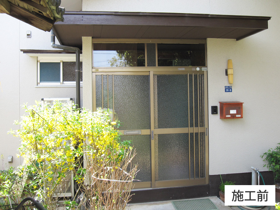 熊本市南区 玄関に電動雨戸シャッター取付(S様邸) - GoGo ...